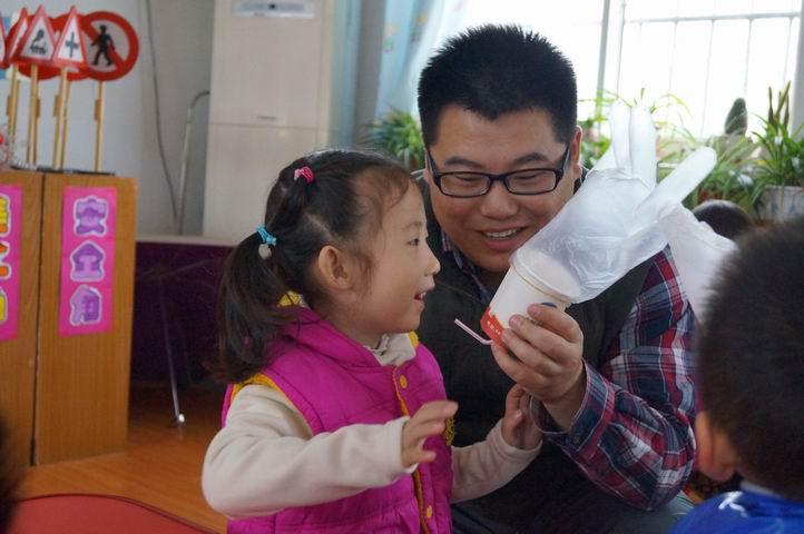 我园男老师风采_济源市实验幼儿园