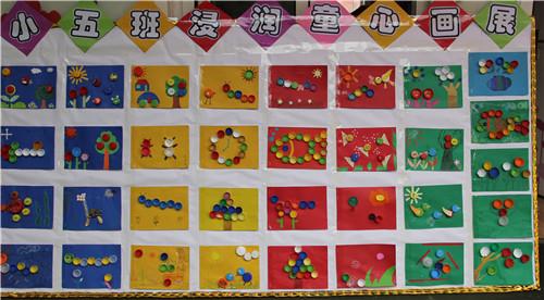 幼儿园娃娃窗花剪纸步骤图
