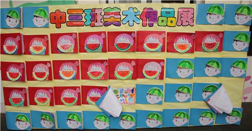 创意画展 点亮童心_济源市实验幼儿园