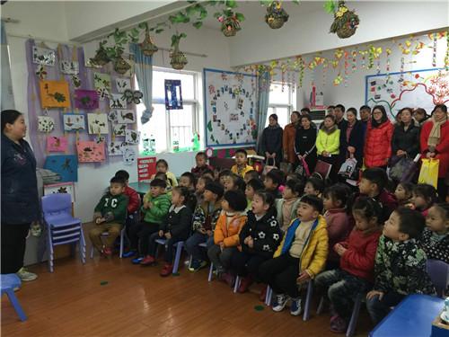 济源市实验幼儿园中班组家长开放日活动