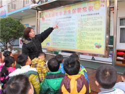 做好冬季卫生保健宣传教育 促进幼儿健康快乐成长