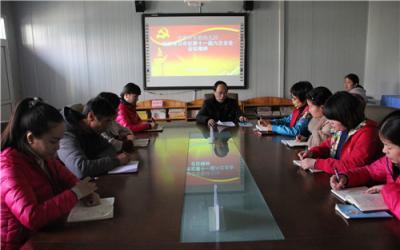 组织学习市纪委十一届六次全会精神