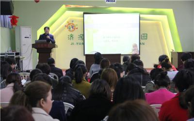 """济源市实验幼儿园举办""""传承和弘扬愚公移山精神""""专题讲"""
