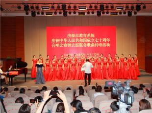 """济源市实验幼儿园: """"源之声""""合唱团首登舞"""