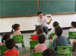 济源市实验幼儿园: 送课到花园,守护留守儿童的心灵