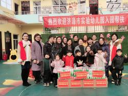 济源市实验幼儿园: 携手入园送温暖 省级帮扶落实处