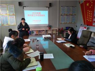 济源市实验幼儿园: 总结工作促交流  分享收获做谋划